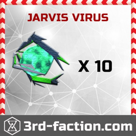 Ingress Jarvis Viruse x10
