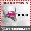 XMP Bursters L5 x 100