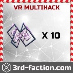 Ingress Very Rare Multihack х10