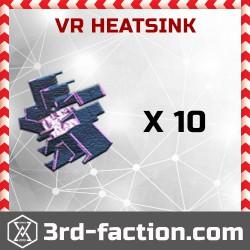 Ingress Very Rare Heatsink х10