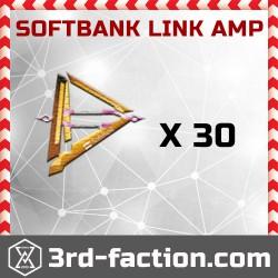 Ingress Softbank Ultra Link x30