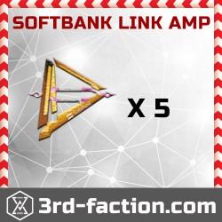Ingress Softbank Ultra Link x5