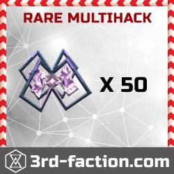 Ingress Rare MultiHack x50