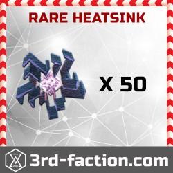 Ingress Rare HeatSink x50
