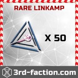 Ingress Rare Link AMP x 50
