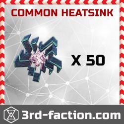 Ingress Common HeatSink x 50