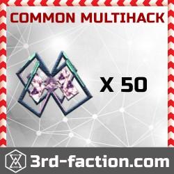Ingress Common MultiHack x 50
