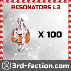 Ingress Resonators L3 x 100