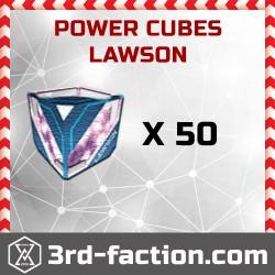 Lawson Ingress Power Cube x50