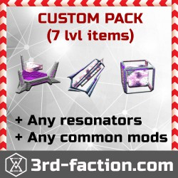 Ingress Custom Pack L7 x1500