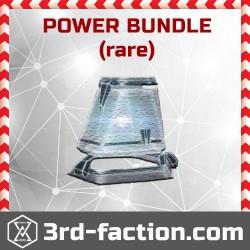 Power Bundle (Rare)