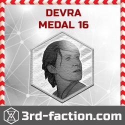 Devra Bogdanovich Badge