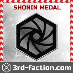Ingress Shonin Badge (Medal)