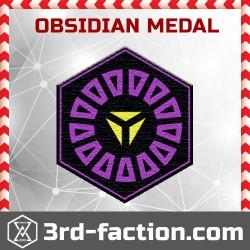 Ingress Obsidian Badge (Medal)