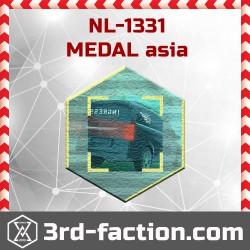 Ingress NL-1331 Asia Badge