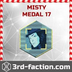 Ingress Misty Hannah 2017 Badge